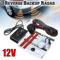 역방향 백업 레이더 센서 키트를 반전하는 12V 전자기 자동차 트럭 주차|주차 센서|자동차 및 오토바이 -