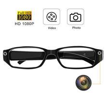 1080p hd óculos inteligentes câmera foto gravador de vídeo mini dv filmadora mini cam óculos