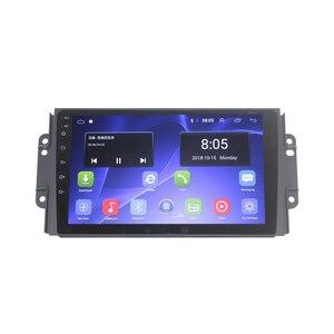 Image 2 - Android 9.0 2 din car radio car stereo For Chery Tiggo 3X tiggo 2 3 autoradio car audio 2G+32G 4G internet автомагнитола