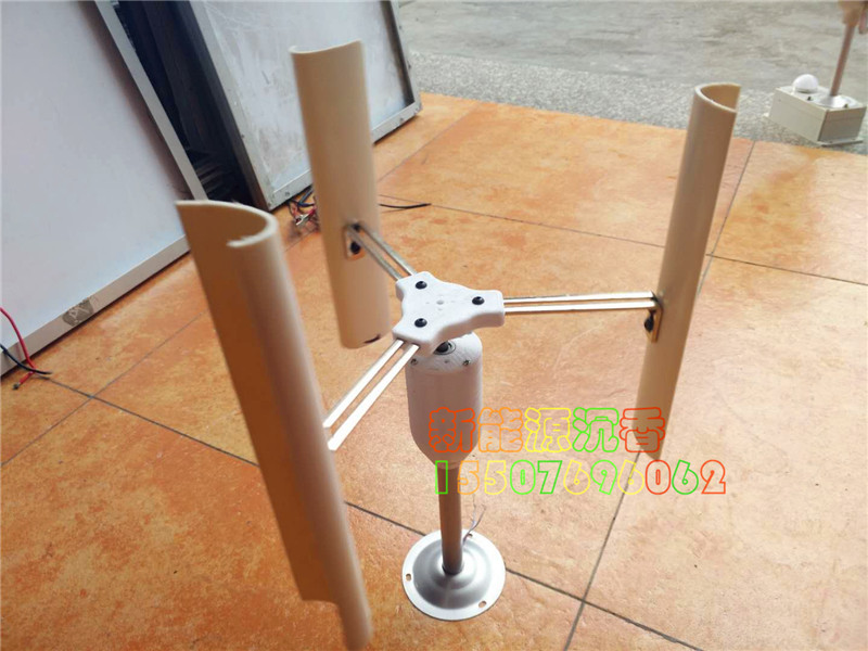 Vertical Axis Wind Energy Generator Model Three-phase Brushless Motor Windmill Toy Night Light Production DIY Permanent Magnet