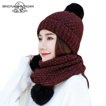 BINGYUANHAOXUAN Womens Scarf and Hat 2pcs Set Knitted Warm Skullcaps Thicken Beanie Cap