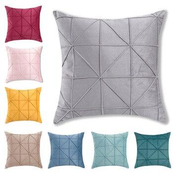Soft Velvet Rectangular Cushion 1