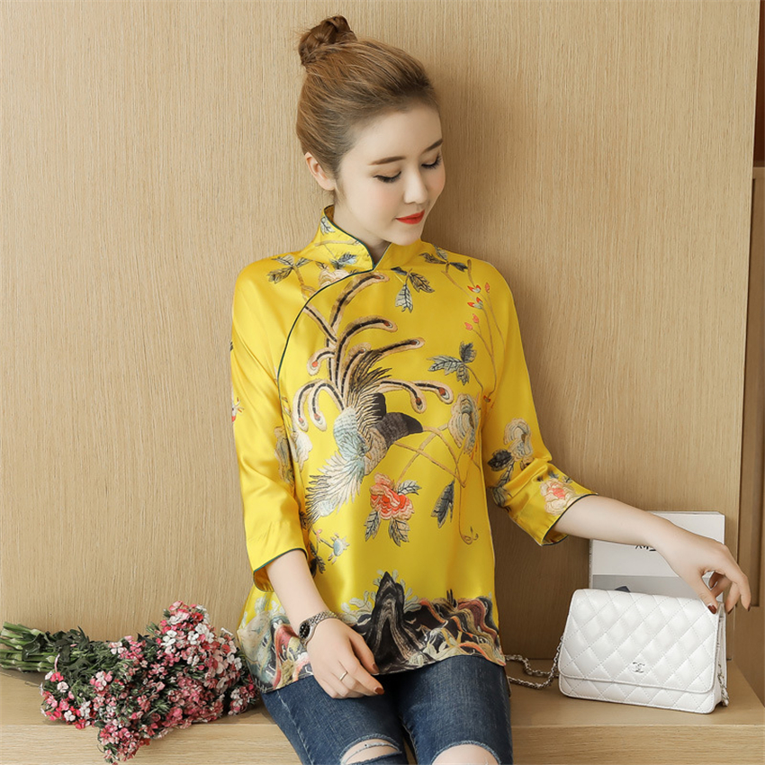 Woman Vintage Traditional Chinese Top Luxurious Peacock Print Blouse Retro Spring Stand Collar Party Wedding Cheongsam Tang Suit