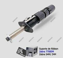 Оригинальный ленточный комплект Zebra S4M/Z4M/Z4M + /Z4Mplus - Zebra 77085M