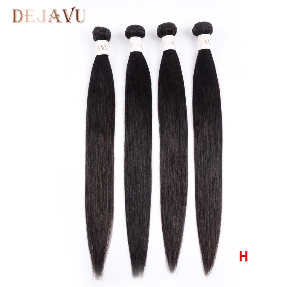 Dejavu Straight Hair Bundles Non-Remy Human Hair Bundles High Ratio Malaysia Hair 4 Bundle Deals Natural Color Hair Extension
