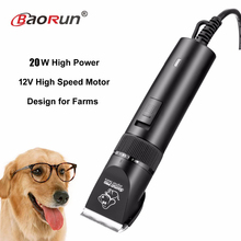 20W Electrical Dog Hair Trimmer High Power Professional Grooming Pets Animals Cat Clipper Pets Haircut Shaver Machine