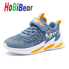Original Boys Children Flats Sneakers Pink Girl Gym Shoes Breathable Kids Running For Girls Light Weight Teenage Trainers