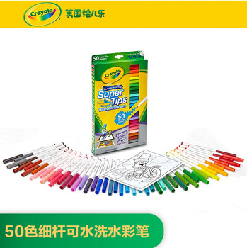 America Crayola 50 Color Thin Rod Children-Washing Watercolor Pens Set Painted 58-5050 1