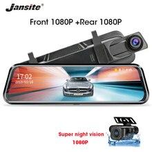 """Jansite 1"""" Автомобильный видеорегистратор с сенсорным экраном поток медиа 1080P фронтальная/задняя камера авто камера видео рекордер зеркало заднего вида резервная камера s"""