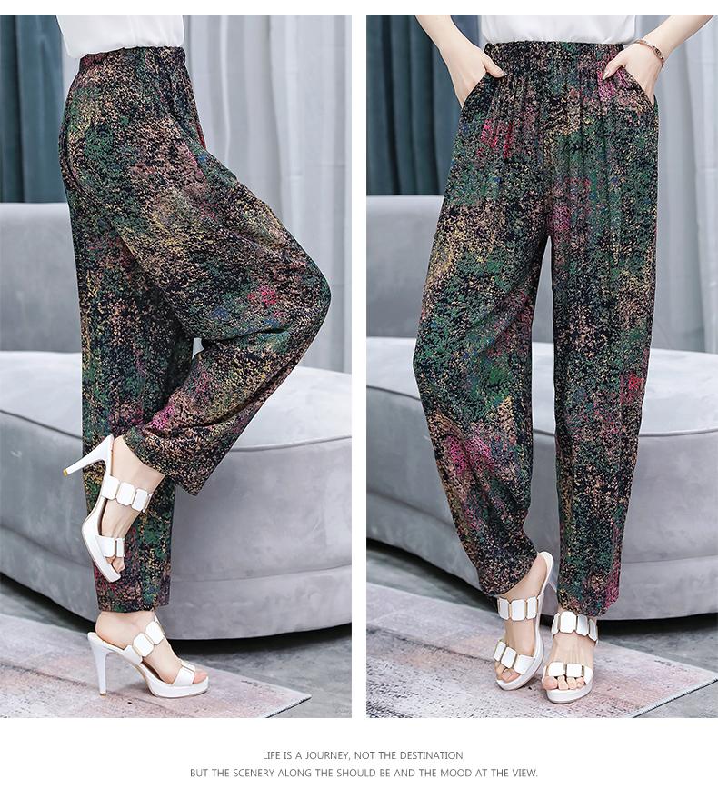 Vintage Elastic Waist Print Floral Wide Leg Pants 11