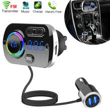 Bluetooth Car MP3 Players With Fast USB Charging Port Support FM Radio TF Card Music Player Handfree Call(China)