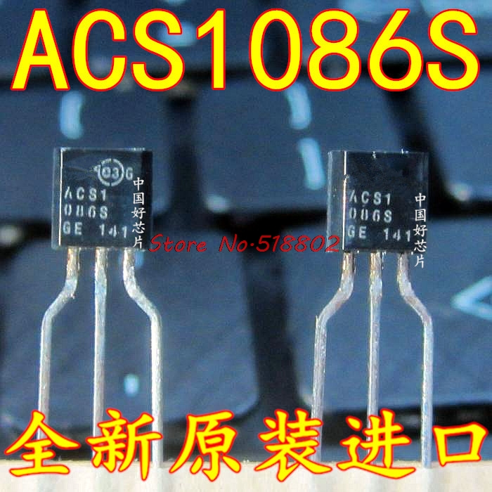 5pcs/lot ACS108-6SA-TR ACS108-6SA ACS1086S TO-92 In Stock