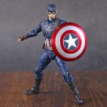 SHF Avengers Endgame Kapten Amerika PVC Action Figure Collectible Model Toy Brinquedos Patung-patung