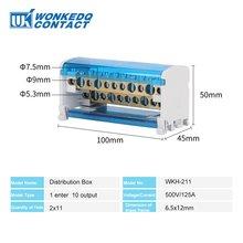 Wkh211 blocos terminais do trilho do ruído modular parafuso conexão de distribuição de energia caixa de junção de fio elétrico universal