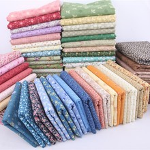 Multi Purpose 8Pcs/Set Cotton Fabric 26*24cm DIY Sewing Craft Nice Gift for Household Floral Patrern Patchwork Cloth Retro Style