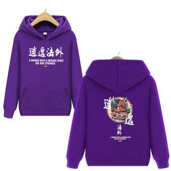 Brand New Designer Japanese Chinese Style Hoodies Streetwear Sweatshirt Hip Hop Evil Devil Printed Cotton Men Hip Hop Streetwear 10
