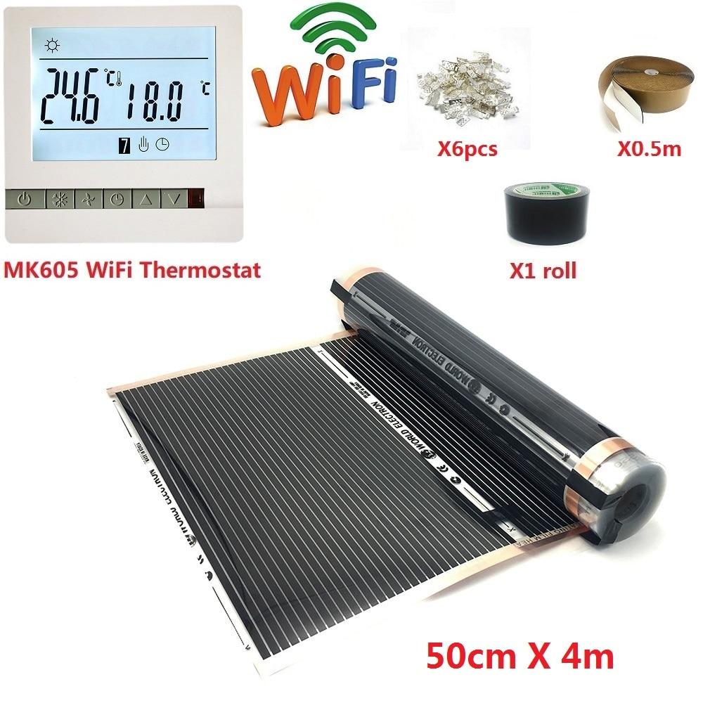 50 см x 4 м 220 В инфракрасный теплый пол нагревательная пленка с WiFi термостатные зажимы и изоляционные пасты