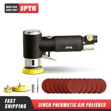 """SPTA ponceuse à orbite aléatoire 1 """"/2""""/3 """", Mini ponceuse pneumatique, pour le polissage des voitures, polisseuse à Air haute vitesse"""
