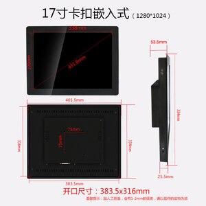 Image 2 - 17 дюймовый емкостный сенсорный экран ПК монитор с мультисенсорным экраном USB промышленный компьютерный монитор