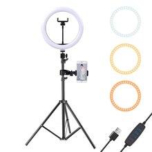 10 بوصة LED مصباح مصمم على شكل حلقة مع 110 سنتيمتر ترايبود ل هاتف محمول كاميرا ليد صغيرة Ringlight ل تصوير الفيديو ماكياج يوتيوب المدونين