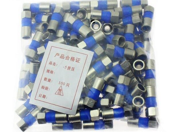 50 шт. синий Универсальный водонепроницаемый 75-5 Rg6 открытый компрессионный соединитель