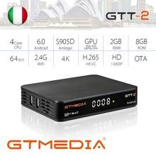 GTMEDIA GTT2 Smart tv box DVB-T2/Cable(J83.A/C)/ATSC-C/ISDBT