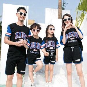 Image 2 - Conjunto de ropa de vacaciones en la playa para la familia, ropa para madre e hija, camiseta y pantalones cortos, conjunto de ropa a juego para padre e hijo