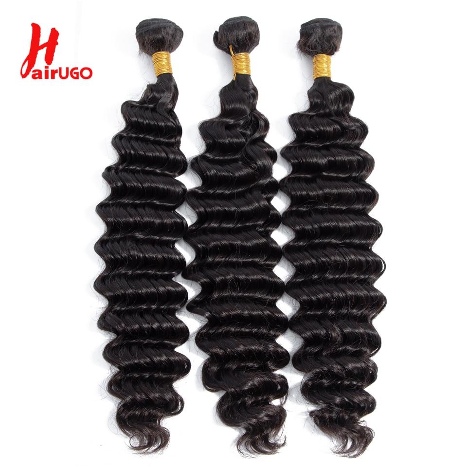 HairUGo Hair Brazilian Deep Wave Hair Bundles Deal 100% Non Remy Human Hair Extension 1/3 / 4 Bundles Available Deep Wave Hair