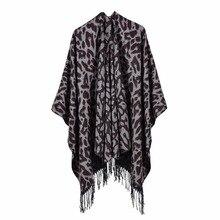 Пончо с леопардовым узором, новинка, кашемировые женские зимние шарфы, теплые шали и палантины, брендовые дизайнерские толстые накидки из пашмины для женщин