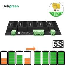 Qnbbm 5 s 15 5v アクティブバランサイコライザー bms LIFEPO4 、 lto 、ポリマー、 lmo 、 ncm リチウムイオンバッテリー 18650 diy パック