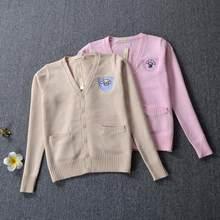 Uniforme scolaire JK, Cardigan tricoté pour étudiants de Style britannique, chandail à manches longues, manteau en tricot pour filles, Costumes de Cosplay Anime