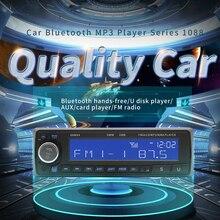 SWM 1088 Car Radio Bluetooth Autoradio AUX in TF USB U Disk MP3 Player Handfree FM Radio 1 DIN Auto Stereo In Dash Head Unit