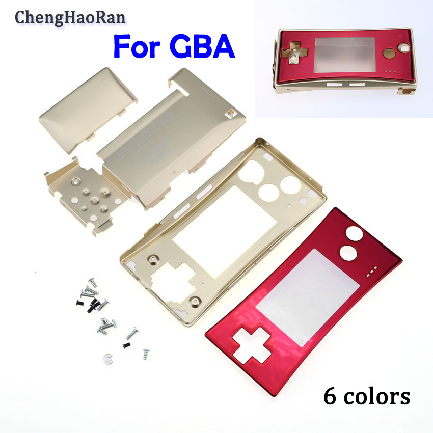 Suitable for GB M metal aluminum shell GB M shell GB M host shell plating aluminum shell GB M game shell replacement shell