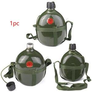 1.5L армейский уличный военный велосипед бутылка для воды тактическая чашка Портативная Алюминиевая Спортивная столовая для велоспорта