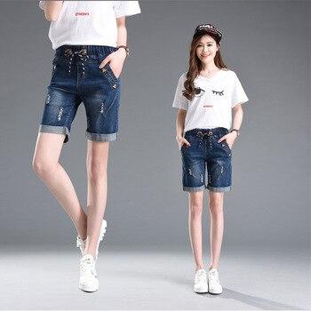 Large Size Women Summer Students Denim Shorts 2019 Fat MM Female Cotton Jeans Ladies Shorts Five Points Wide Leg Harem Trousers 6