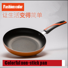 Non-stick smoke-free frying pan flat-bottomed frying pan steak fried egg frying pan fashion color set pan non stick smoke free frying pan flat bottomed frying pan steak fried egg frying pan fashion color set pan