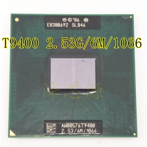 Image 1 - Caché T9400 CPU 6 M, 2,53 GHz,1066 MHz FSB Socket 478 para GM45 PM45 nuevo