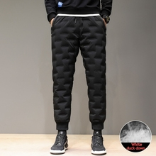 Casual Men White Duck Down Pants Winter Thick Warm Slim Elastic Waist Scratchproof Windproof Trousers Skiing Camping Pants