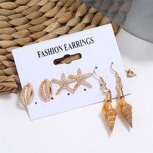 HOCOLE Bohemian Statement Shell Earrings Set For Women Fashion Geometric Gold Stud Earring Boho Jewelry Bijoux Femme 2019 Brinco