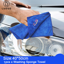 Buy LUDUO 40*50CM Car Wash Cloth Microfiber Towels Car Cleaning Polish Drying Detailing Soft Absorbent clean Sponge Cloth 1Pcs directly from merchant!