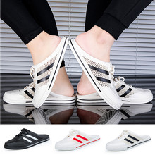 Fashion Womens Mens Summer Slippers Beach Breathable Non Slip Sandals Garden Slippers Shoes