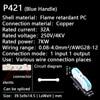 P421 (Blue Handle)