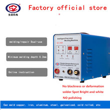 Aluminum arc cold welder Portable argon control tig mini AC 220V casting/gold/mold repair Welding machine