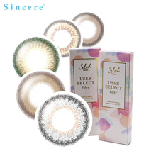 Color-Contact-Lenses Sincere-Vision for Daythrow 3-Tone Series Degree 0-900 2pcs/pair