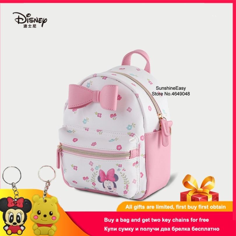 Disney Minnie  2019 Pink Sweet New Bag  Bags For Kids Girl  Waterproof School Bags Female Student Travel School Bags For Girl