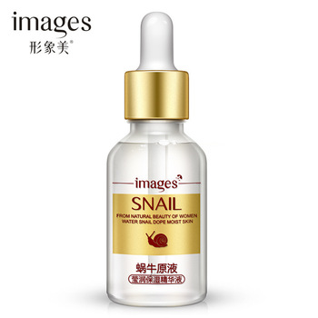 Images Snail Serum Hyaluronic Acid Collagen Anti Wrinkle Anti Aging Whitening Skin Repair Facial Care Acne Treatment Liquid Face 1