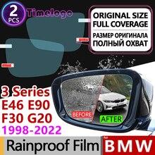 купить For  BMW 3 Series BMW E46 E90 F30 G20 Full Cover Anti Fog Film Rearview Mirror Rainproof Car Accessories 318i 320i 325i 328i 330 по цене 184.13 рублей
