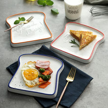 Тарелка для хлеба и завтрака простая керамическая белая посуда