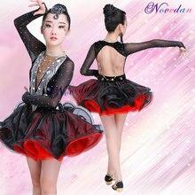 Женское платье с бахромой для латиноамериканских танцев
