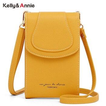 Женские сумки-почтальонки из мягкой кожи